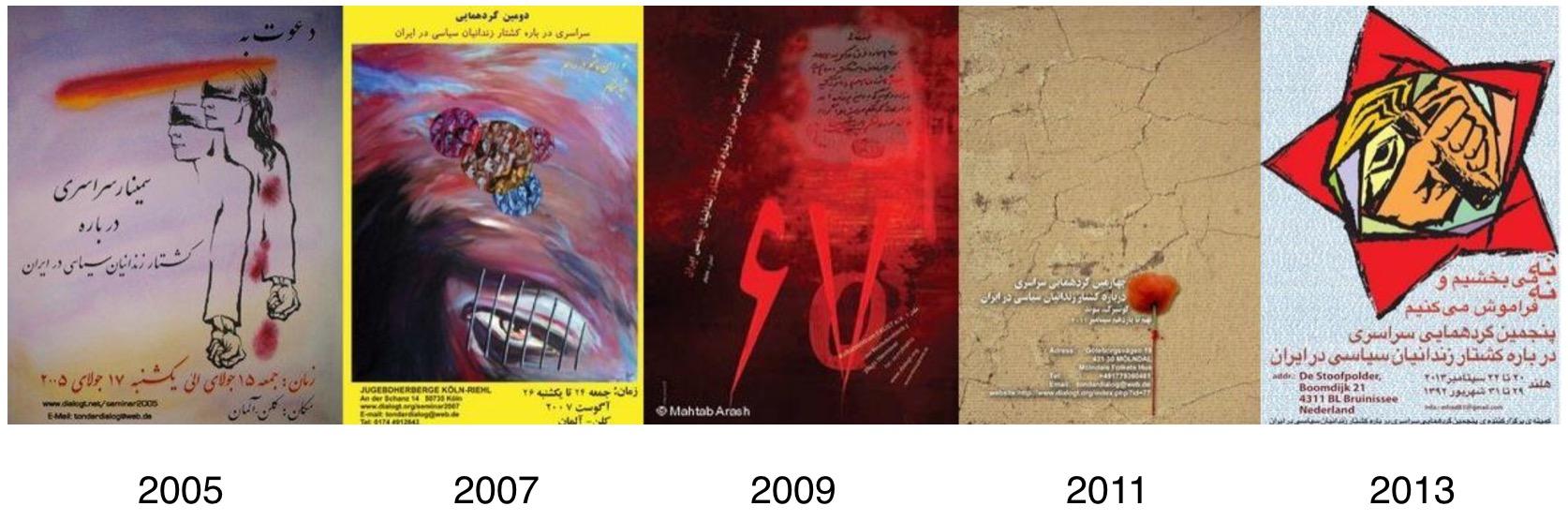 آفیشهای پنج گردهمایی سراسری درباره کشتار زندانیان سیاسی در ایران
