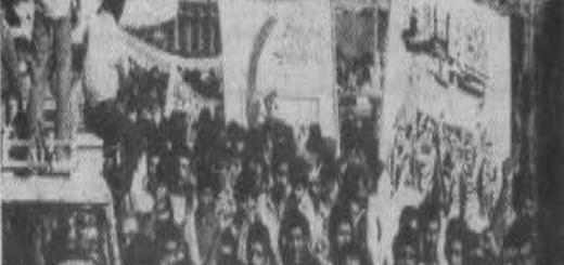 آبادان،اول ماه می، روز جهانی کارگر 1358
