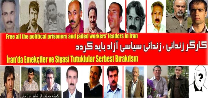 کارگر زندانی آزاد باید گردد