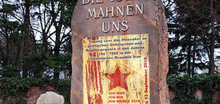 صویر مجازی: ششمین گردهمایی سراسری درباره کشتار زندانیان سیاسی، برلین، 11 تا 13 سپتامبر 2015