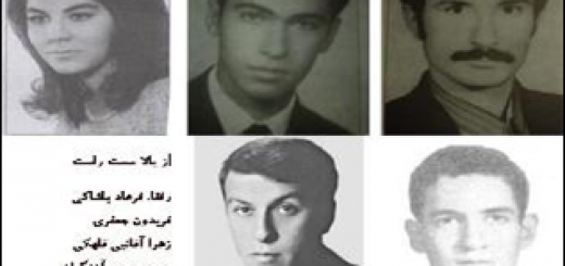 رفقای جانفشان چریک فدایی خلق که در مجازات عباس شهریاری مشارکت داشتند
