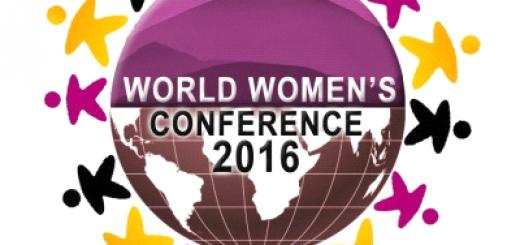 دومین کنفرانس جهانی زنان در نپال – کاتماندو