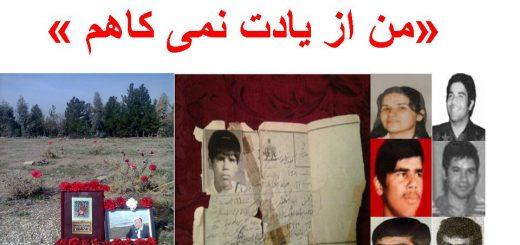 به یاد رفیق جانفشان فدایی محمد علی بهکیش