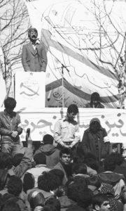 سخنرانی سعید سلطانپور در میدان آزادی 1359