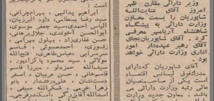کتاب سازی با نام رفیق حمید اشرف