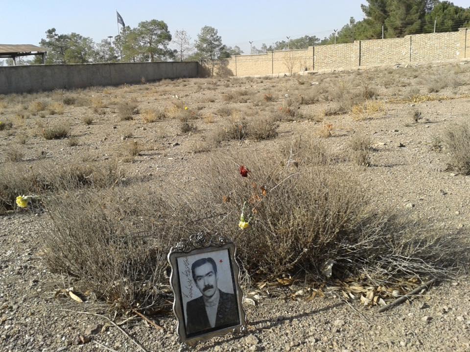 یادبود رفیق جلال فتاحی در خاوران