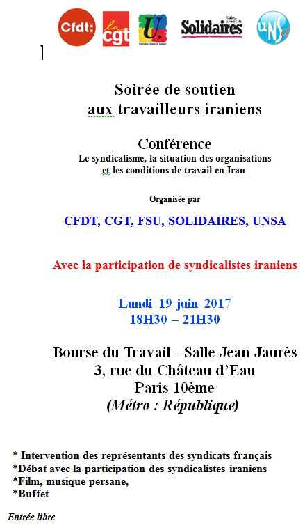 کنفرانس: سندیکالیسم، وضعیت تشکلات مستقل کارگری و شرایط کار در ایران