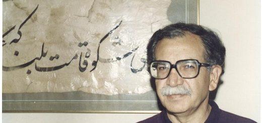 علی اشرف درویشیان