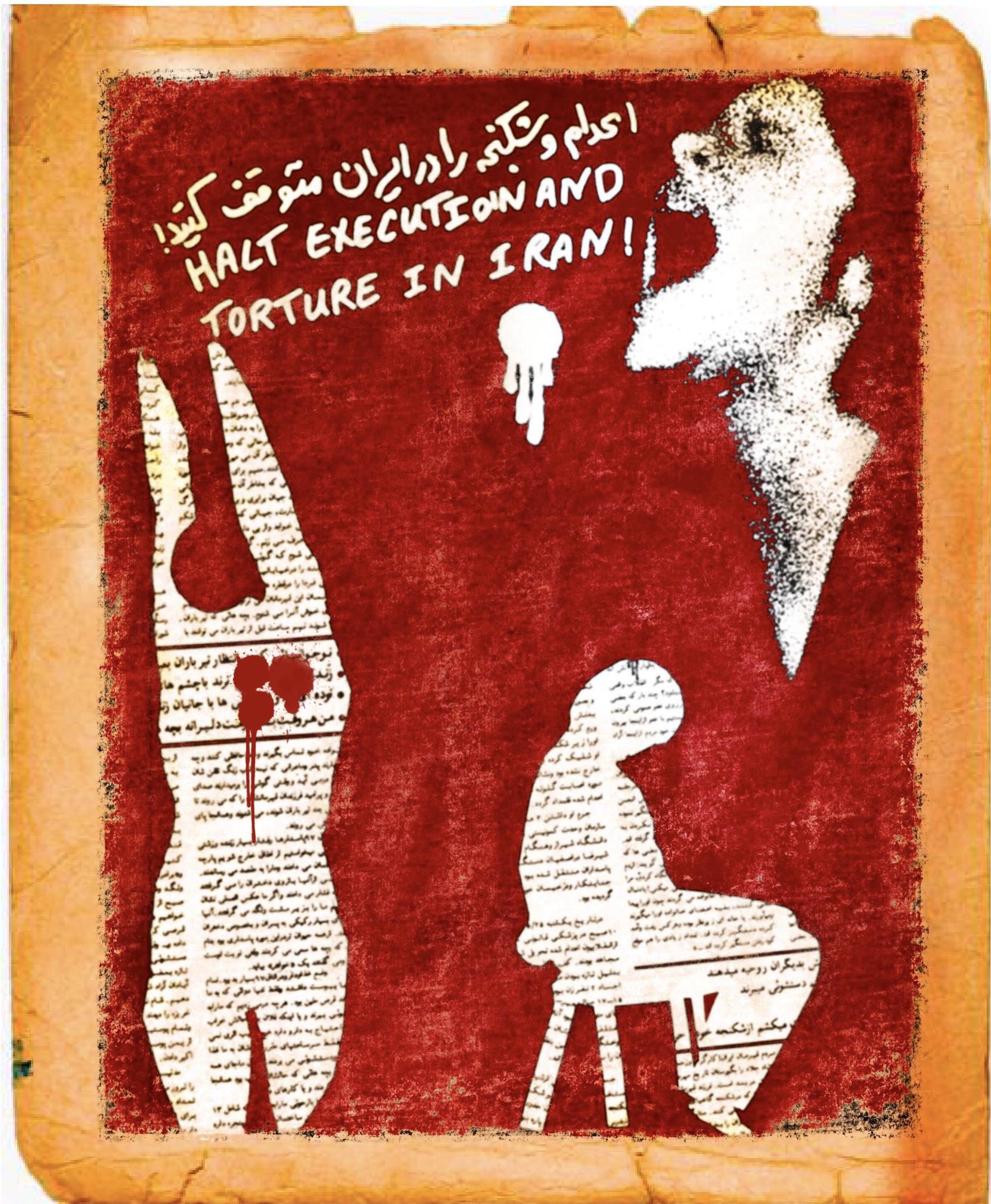 اعدام و شکنجه را در ایران متوقف کنید @schabname