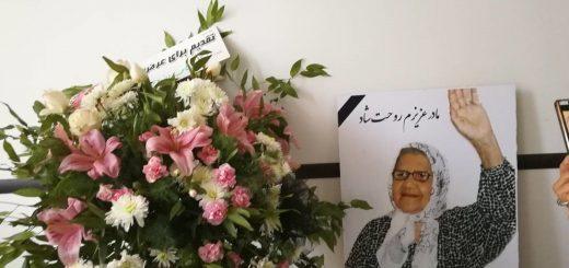مادر مهربان کردستان دایه عالیه