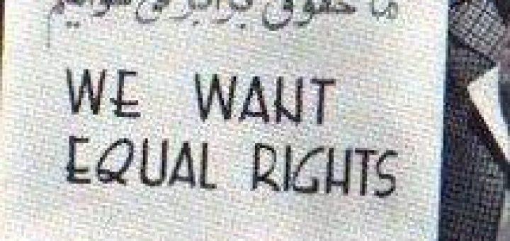ما حقوق برابر می خواهیم