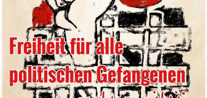 گرامی باد 18 مارس روز جهانی زندانیان سیاسی