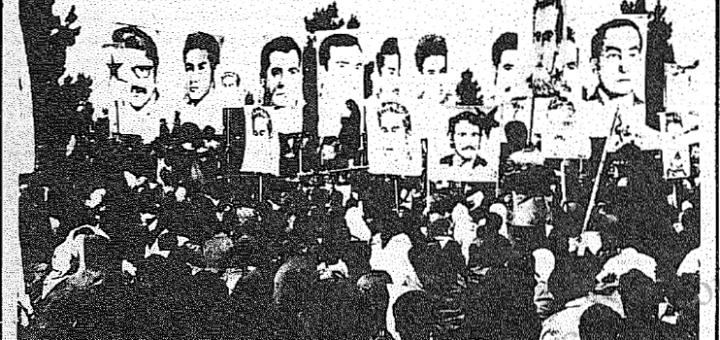 ـ ۳ بهشت زهرا، ۲۸ فروردین ۱۳۶۰ ، میتنگ سازمان چریکهای فدایی خلق ایران در بزرگداشت ۹ رزمنده فدائی و مجاهد.ـ