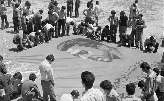 هشت تیر 1358 زمین چمن دانشگاه تهران