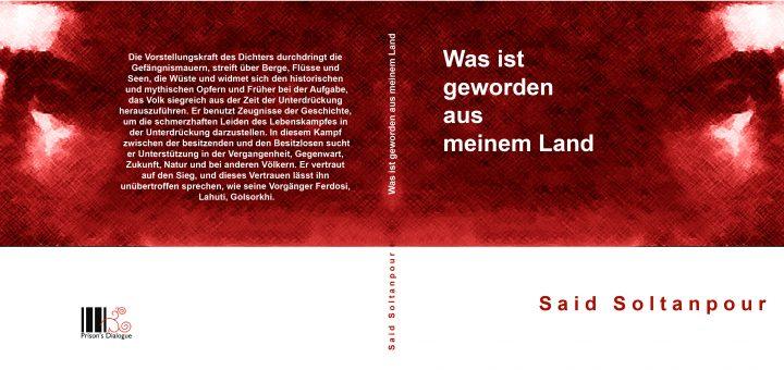 بر کشورم چه رفته است - گفتگوهای زندان به زبان آلمانی منتشر کرد: کتابی درباره زندگی و آثار سعید سلطانپور